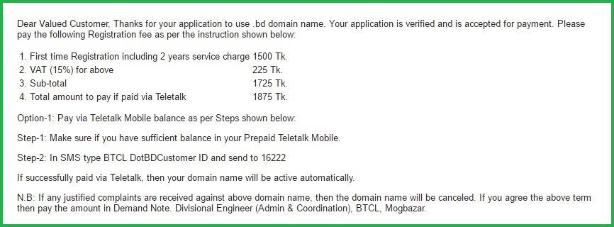 .com.bd domain registration