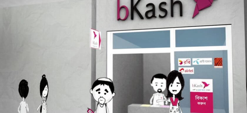 Bkash merchant account