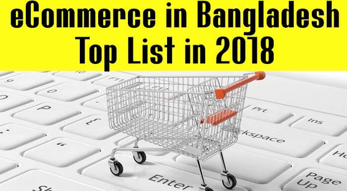 Best Online Shopping Sites in Bangladesh